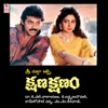 Kshana Kshanam (Original Motion Picture Soundtrack) - EP