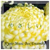 Healing Music Box Collection YOU Yasashii