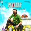 Kodi Original Motion Picture Soundtrack EP