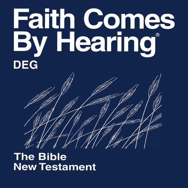 Deg Bible (Non-Dramatized)