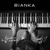 Бьянка - Лети (feat. Пицца) обложка