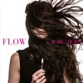 Burn - Flow