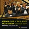 チャイコフスキー:ピアノ協奏曲第1番LIVE ジャケット写真