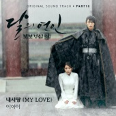 Download Lagu MP3 Lee Hi - My Love