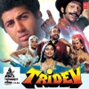 Tridev Original Motion Picture Soundtrack