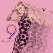 Полина Гагарина - Танцуй со мной обложка