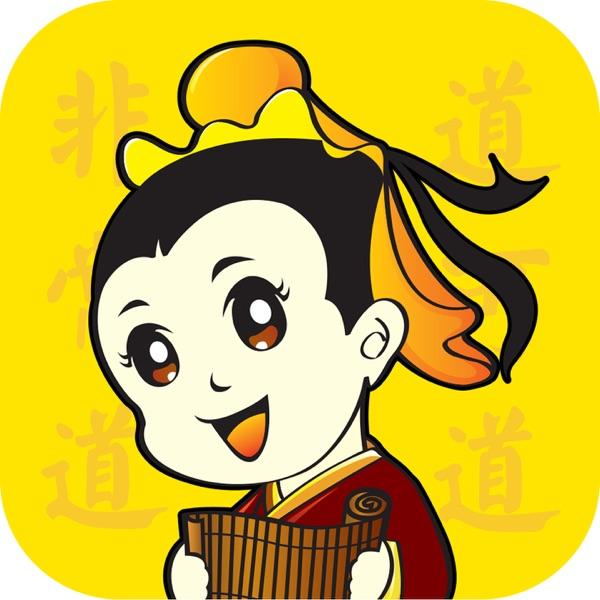 孟子 - 国学宝 - 小孔子