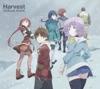 「灰と幻想のグリムガル」エンディング・テーマ「Harvest」 - EP
