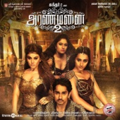 Aranmanai 2 (Original Motion Picture Soundtrack) - EP - Hiphop Tamizha