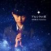 Alshirano Hoshi - EP
