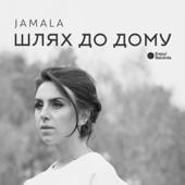 Шлях додому - Jamala