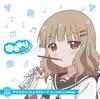 ゆるゆり うた♪ソロ!07「サクラコ☆いんとろでゅーす」 - EP