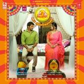 Inji Iduppazhagi (Original Motion Picture Soundtrack) - EP - M. M. Keeravani