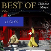 Best of Chinese Music Li Guyi