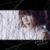 オラリオン - EP