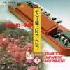 Taisho Harp is sing(3)