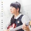 伊藤かな恵のライブの画像