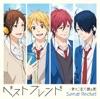 ベストフレンド 【通常盤A~虹色デイズ盤~】 - EP