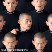 Discipline (Remixes) - EP cover art