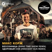 [Download] Бессонница (Swag Time Show Remix) MP3