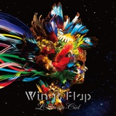 Wings Flap - EP