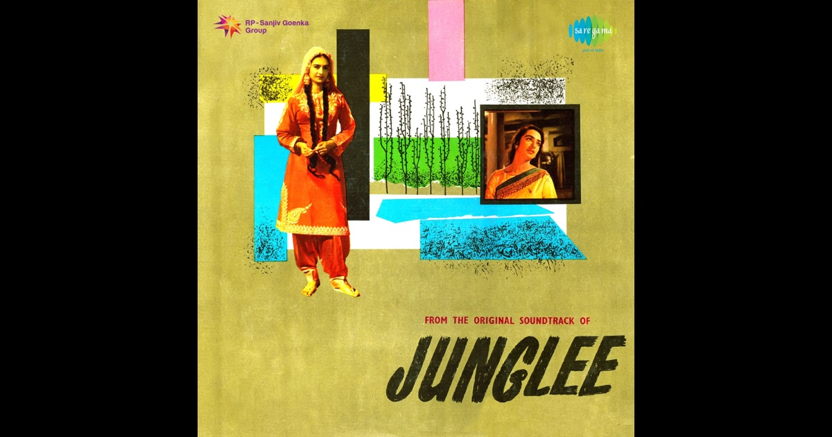 Dil Junglee Film All Songs Mp 3 - MP3 Download