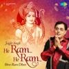 He Ram He Ram (Shree Ram Dhun)