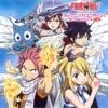 "TV Anime ""Fairy Tail"" Op & Ed Theme Songs, Vol. 1"