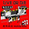 Buy Live or Die by Mugen Hoso on iTunes (Rock & Roll)