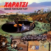 Nikos Papazoglou - Avgoustos artwork