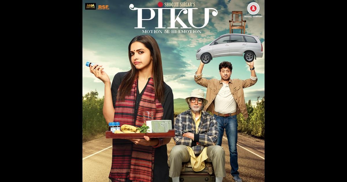 15 - Watch Online Hindi Bollywood Movies
