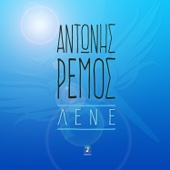 Antonis Remos - Lene artwork