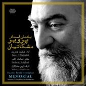 Homayoun Shajarian - Yadman-E Ostad Parviz Meshkatian (Live) [feat. Siamak Aghaei] - EP artwork