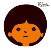 爆音ラヴソング / めくったオレンジ - EP