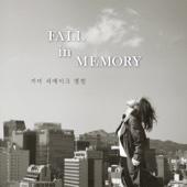 Fall in Memory - EP