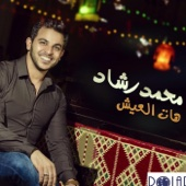Hat El Aish
