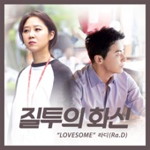 Download Lagu MP3 Ra. D - Lovesome (From