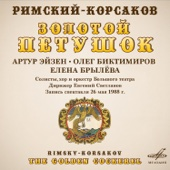 Rimsky-Korsakov: The Golden Cockerel (Live)