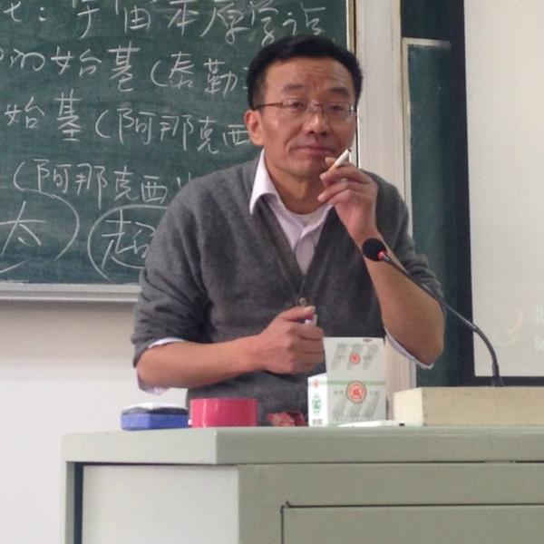 王德峰《哲学导论》课堂录音