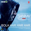 Bola Har Har Har From Shivaay Bhojpuri Single