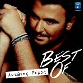 Antonis Remos - Best Of