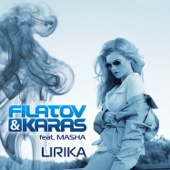 Лирика (feat. Masha) - Filatov & Karas ocean mp3 download