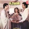 Aitbaar (Original Motion Picture Soundtrack) - EP