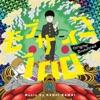 モブサイコ100 Original Soundtrack 音楽:川井憲次