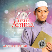 Juzuk Amma, Bacaan Al-Quran Secara Murattal
