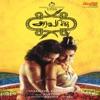 Aravan (Original Motion Picture Soundtrack)
