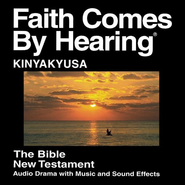 Kinyakyusa Biblia - Kinyakyusa Bible