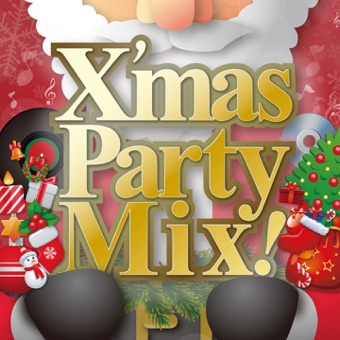 X'mas Party Mix! Best 20 Songs for Christmas (Non-Stop Mix) – Cafe lounge Christmas