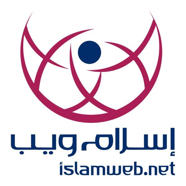 محاضرات الموسم الثقافي الخامس والثلاثون لعام 1433هـ - 2012 مـ