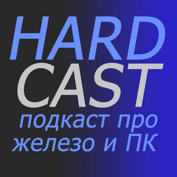 HardCast